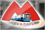 ГП «Харьковский метрополитен»