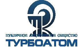 ОАО «Турбоатом»