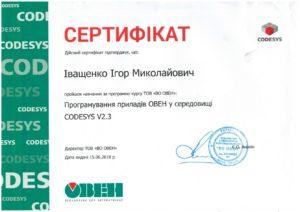 sertificate codesys