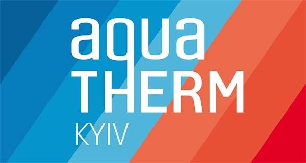 ИВК Энергия на «Аква-Терм Киев» 2018